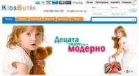 Магазин за детски и бебешки дрехи